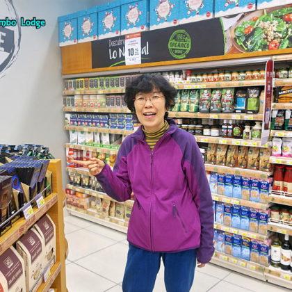 進化?する大型スーパーマーケット