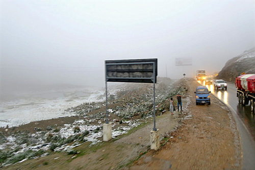 LimaからHuancayoまでの長距離移動
