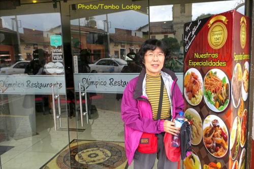 Huancayoの老舗レストランOlimpico