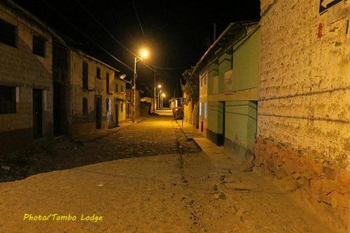 秘境Andamarcaへの長い道のり