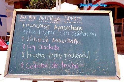 Ayacuchoの郷土料理を食べに行く