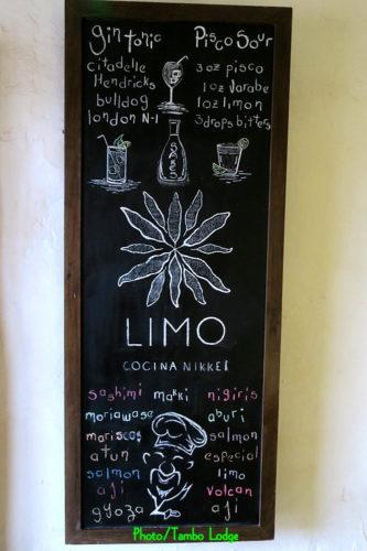 日系レストラン「Limo」