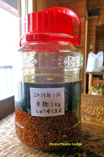 醤油麹の仕込み