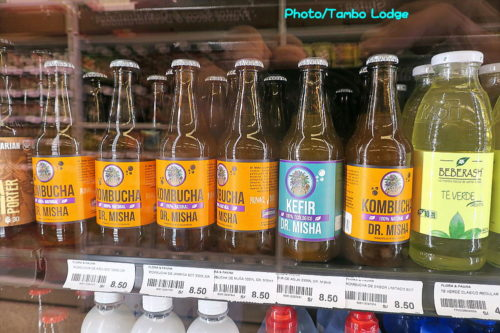 Limaのオーガニック・スーパー「Fulora&fauna」
