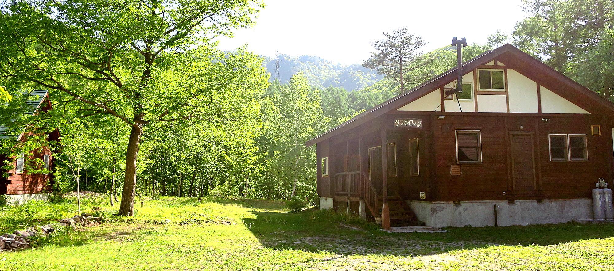 自然食&穀物菜食の宿「タンボ・ロッジ」