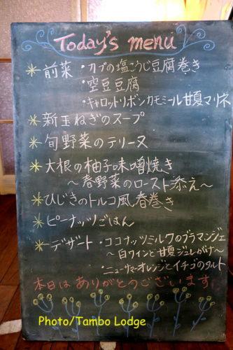 持ち回りの食の研修会15回目は「白牡丹」