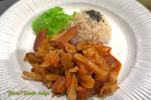 ペルー風菊芋の煮込み料理