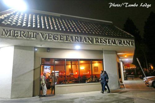 ヴィーガン・レストランで夕食