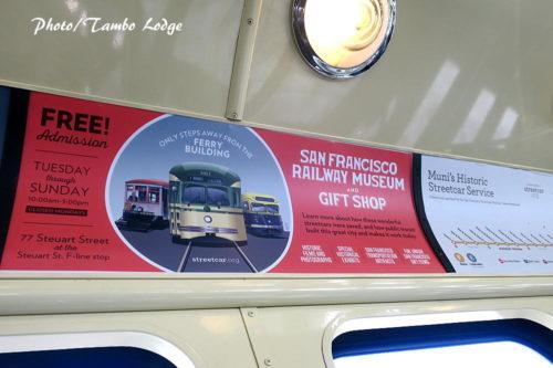 サンフランシスコ鉄道博物館