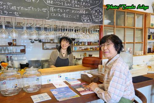 発酵バル Darme食堂