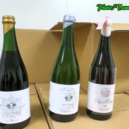オーガニック・ワイナリー「香月ワインズ 」
