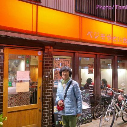 ベジモ野菜食堂
