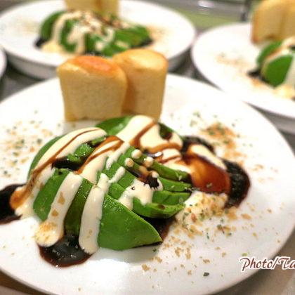 オーガニック・アボカドのサラダ