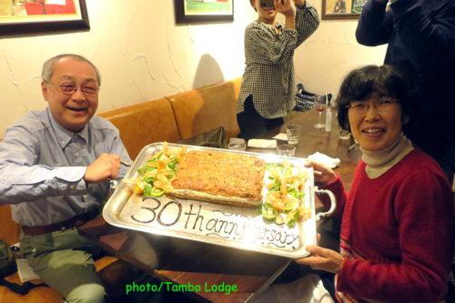 タンボ・ロッジ開業25周年食事会(1)