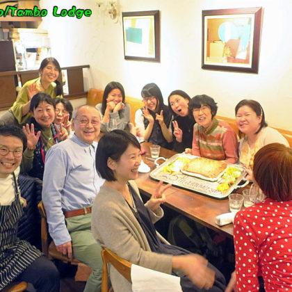 タンボ・ロッジ開業25周年食事会(2