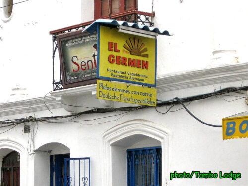 スークレのベジタリアンレストラン