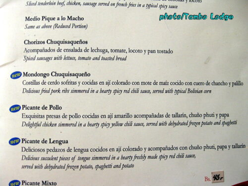Sucreでチューニョ料理を食べられた!!