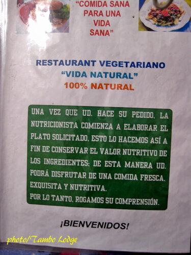 プーノ(Puno)のベジタリアン・レストラン