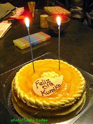 Yさんのお誕生日