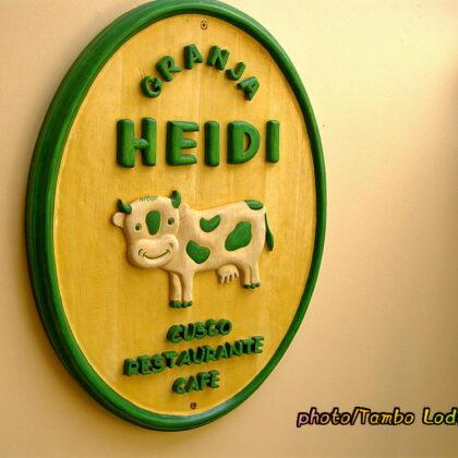 クスコのベジタリアン・レストラン「Granja Heidi」(1)