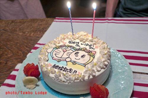 結婚記念日のケーキがすごい!!
