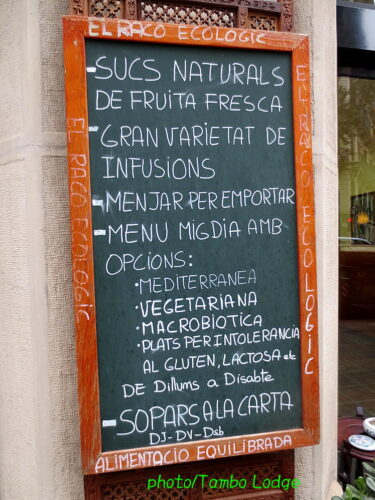バルセロナのベジタリアン・レストラン「El Raco ecorogic」