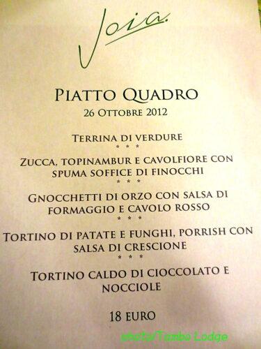 ミラノのベジタリアン・レストラン「Joia」