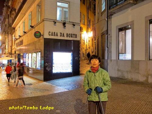Portoのヴィーガン・レストランNakité(2)