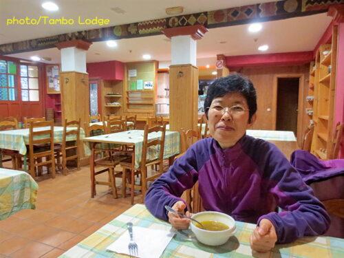ドノスティアのマクロビオティック・レストラン