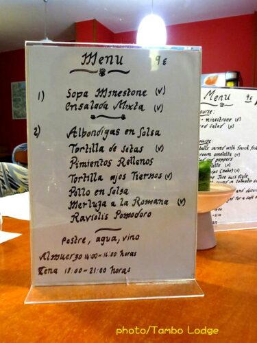 サリアのアルベルゲでの夕食をいただく