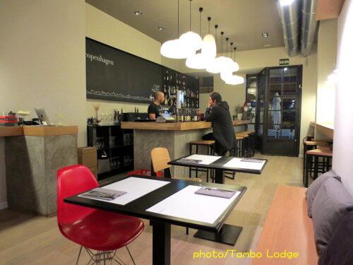 ベジタリアン・レストラン「Copenhagen」