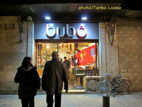 有名パテシエのお店「bubö」