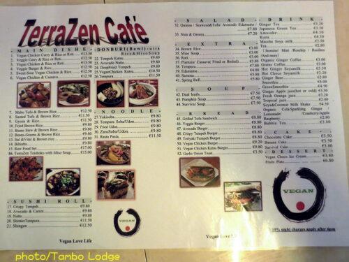 ヴィーガン・レストラン「TerraZen Cafe」